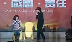 年会搞笑小品爆笑创意节目晚会相声表演视频年会舞蹈