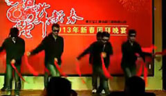 拜晚会搞笑舞蹈视频年会尾牙晚会经典超级搞笑舞蹈公司聚会创意节目