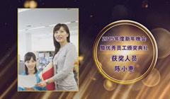 年会颁奖视频晚会表彰视频公司年终颁奖晚会企业尾牙表彰庆典短片