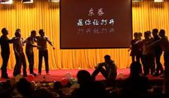 公司年会节目视频企业尾牙晚会搞笑表演 年会舞蹈表演