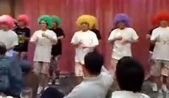 年会暖场舞蹈表演视频晚会搞笑节目演出创意舞蹈表演雷人跳舞