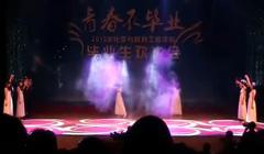晚会年会创意节目 晚会舞蹈 年会节目 公司尾牙暖场表演视频