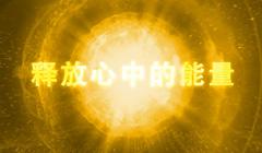 震撼大气金色年会开场视频制作 最新公司尾牙暖场视频短片头mv