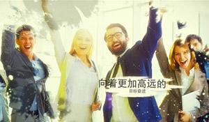 水墨风格年会震撼开场视频制作公司晚会开场预告片企业庆典视频
