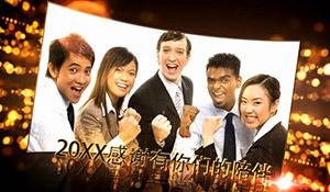 年终庆典开场视频公司晚会宣传片企业尾牙庆典宣传视频公司年会片头