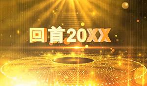 金色震撼3d年会视频 大气晚会开场视频制作