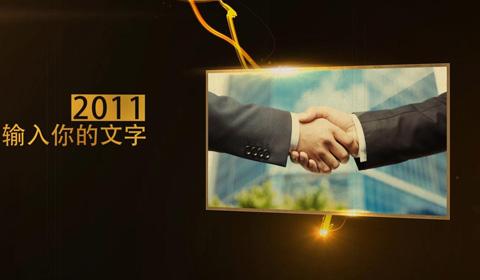 震撼企业发展历程光效线条演绎年会开场片头公司年终回顾视频制作