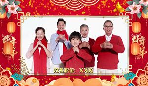 公司拜年视频制作 新年祝福视频短片 中国风喜庆牛年拜年祝福片头