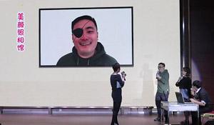 简单创意年会节目 简单年会搞笑节目表演视频